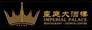 Imperial Palace Image LOGO