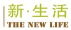 惠灵顿新生活Logo