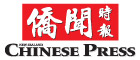 Chinese Press Logo